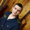 Сергей, 19, г.Великий Устюг