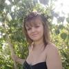 Наталья, 23, г.Екатериновка