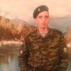 Сергей З, 30, г.Кызыл