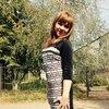 Галина, 21, г.Алабино
