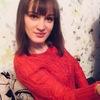 КАРИНА, 22, г.Ростов