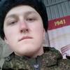 Дима Вайлер, 18, г.Темрюк