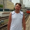 виталий, 42, г.Покров