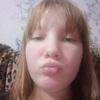 Лена, 18, г.Дзержинск