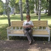 Мила, 64, г.Лебедянь