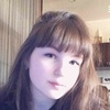 Анна, 18, г.Краснодар