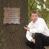 Макс, 39 лет, Овен, Санкт-Петербург