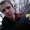 Миша, 21, г.Донской