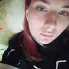 Арина, 18, г.Магадан