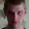 СЕРГЕЙ ШОНОХАВ, 28, г.Каменск