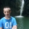 Артём Бандурин, 17, г.Миллерово
