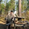АНДРЕЙ, 58, г.Александровское (Томская обл.)