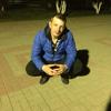 Алексей, 33, г.Воротынск