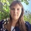 Татьяна Аксенова, 25, г.Туапсе