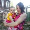 Алёна Юрьевна, 24, г.Кадуй