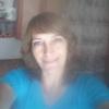 Ольга, 20, г.Началово