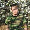 Александр, 36, г.Морки