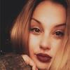 Александра, 20, г.Хабаровск