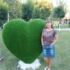 Екатерина, 42, г.Динская