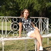 Ольга, 36, г.Краснокаменка