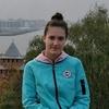 Анастасия, 18, г.Нижний Новгород