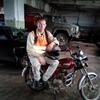 Василий, 27, г.Омутнинск