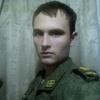 Николай, 21, г.Новошахтинск