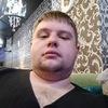 Андрей, 25, г.Белгород