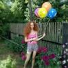 Ксения, 18, г.Сафоново