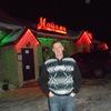 Алексей, 41, г.Сернур