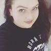 Наташа, 26, г.Среднеуральск