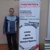 Paul, 40, г.Отрадный