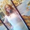 Диана, 18, г.Ижевск