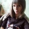 Настя, 22, г.Зима