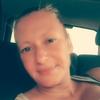Наталья, 41, г.Белгород