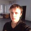Artem, 21, г.Зима