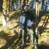 Suse, 41, г.Усть-Илимск