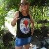 Мария, 28, г.Новомосковск