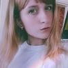 Полина Кириченко, 17, г.Псков