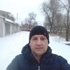 Сергей, 44, г.Саратов