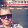 Сергей, 28, г.Воронеж