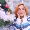 Валентина, 36, г.Киржач