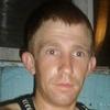 Александр, 32, г.Унеча