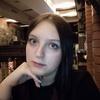 Елизавета, 23, г.Бежецк