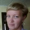 Валентина, 37, г.Березовский (Кемеровская обл.)