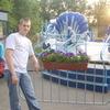 Евгений, 33, г.Энгельс