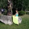 Ирина, 35, г.Ефимовский