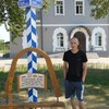 Алексей, 26, г.Локня
