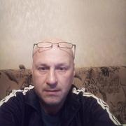 Валодя 48 Москва