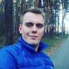 Максим, 21, г.Кострома